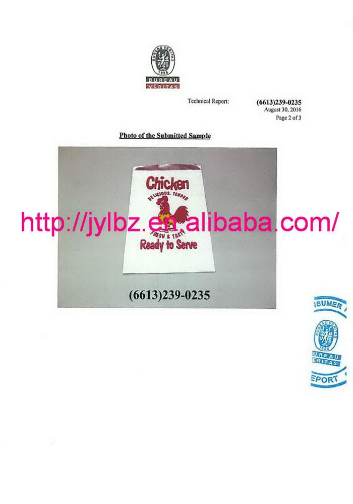 FDA食品级材质认证证书3-2