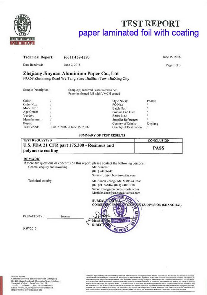 FDA食品级材质认证证书5-1