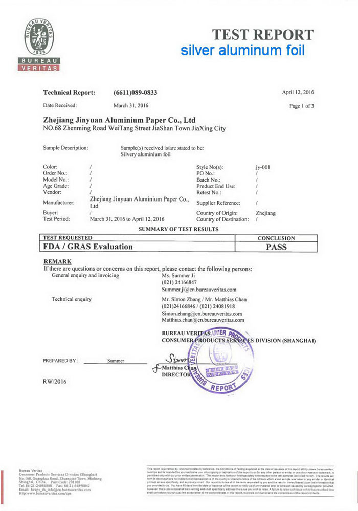 FDA食品级材质认证证书1-1