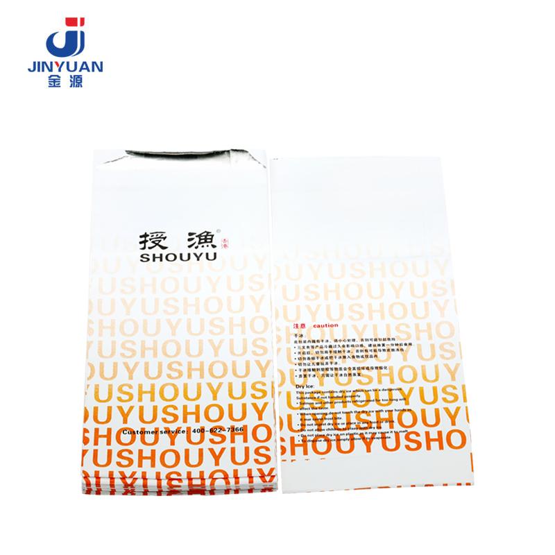 铝箔纸袋03