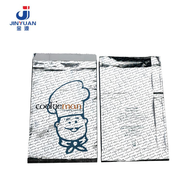 铝箔纸袋08