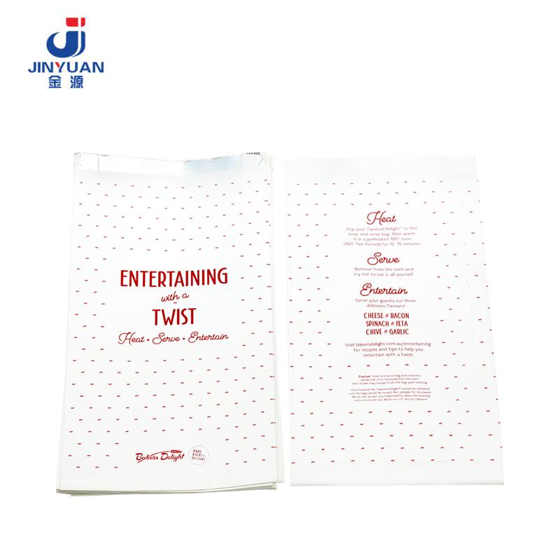 铝箔纸袋10
